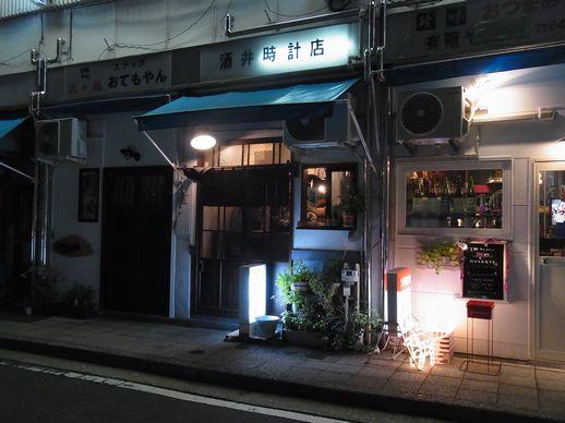 20131210こっこ亭 (6)