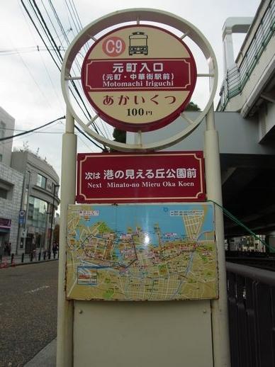 20131211あかいくつ (2)