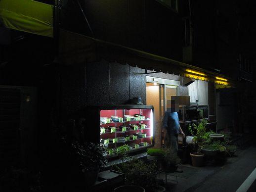 20131212来々軒 (5)