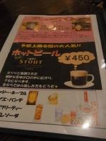20131215 放心亭 (2)