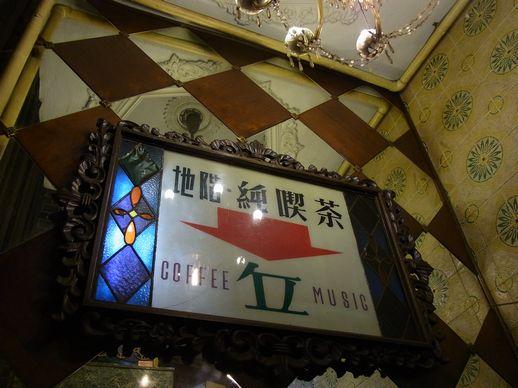 20131215 丘 (8)