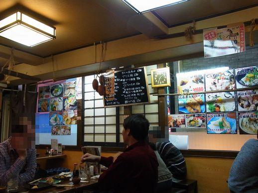 20131215 アメ横居酒屋 (4)