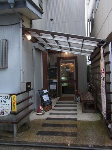 20131219矢向ロッティ (1)