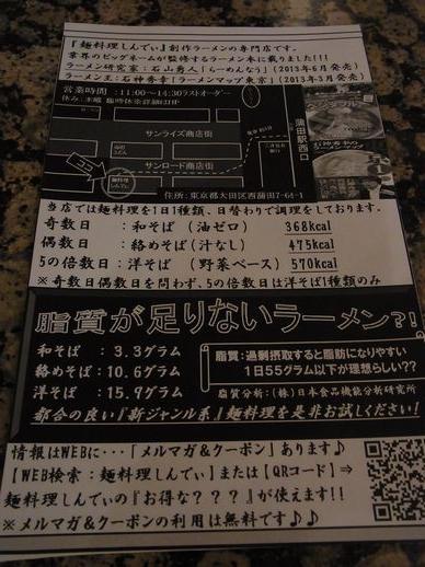 20131220しんでぃ (1)