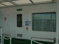 20131222東京湾フェリー~金谷 (4)