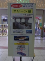 20131222東京湾フェリー~金谷 (2)