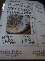 20131222東京湾フェリー~金谷 (12)