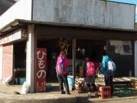 20131222東京湾フェリー~金谷 (26)