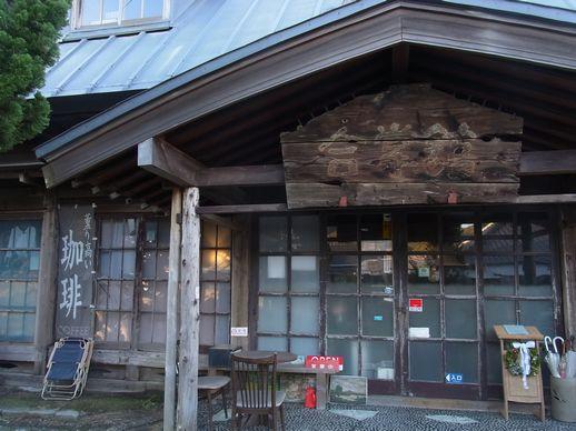 20131222東京湾フェリー~金谷 (34)