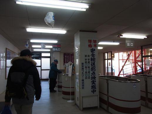 20131222東京湾フェリー~金谷 (37)