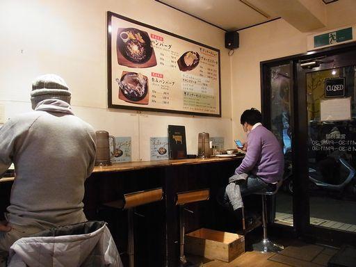 20131227斎藤精肉店 (7)