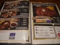 20131227斎藤精肉店 (1)