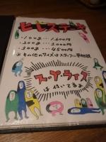 20131227斎藤精肉店 (2)