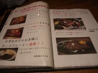 20131227斎藤精肉店 (3)