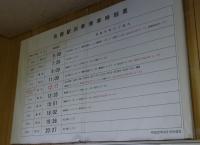 20131228 秋田内陸線 (4)