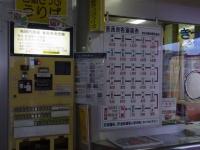 20131228 秋田内陸線 (5)