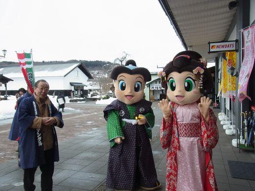 20131228お梅ちゃん福松くん (5)