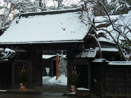 20131228武家屋敷 (2)