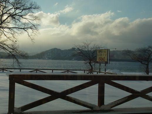 20131228田沢湖 (6)