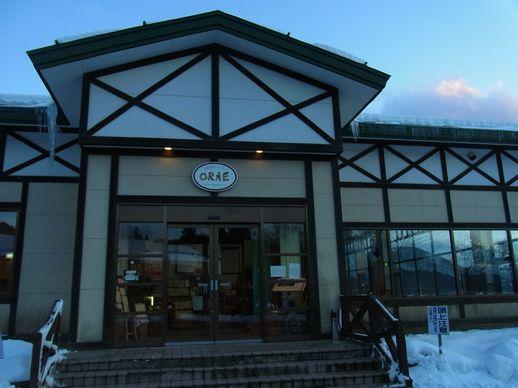 20131228田沢湖 (17)