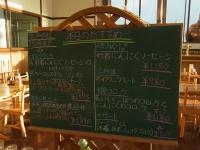 20131228田沢湖 (9)