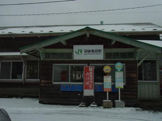 20131229羽後亀田駅 (1)