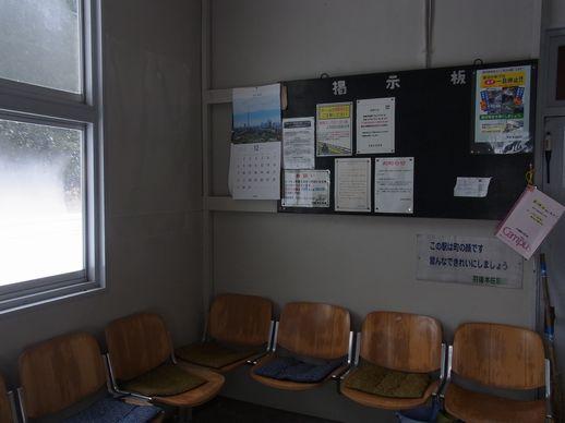 20131229折渡駅 (3)