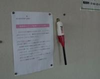 20131229折渡駅 (10)