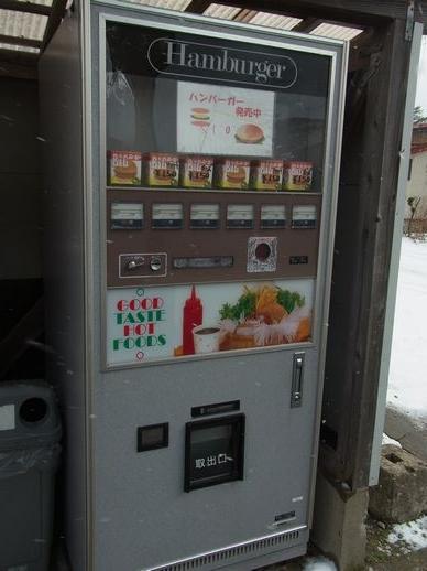 20131229土崎自動販売機 (2)