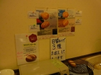 20131230ホテル朝食 (1)