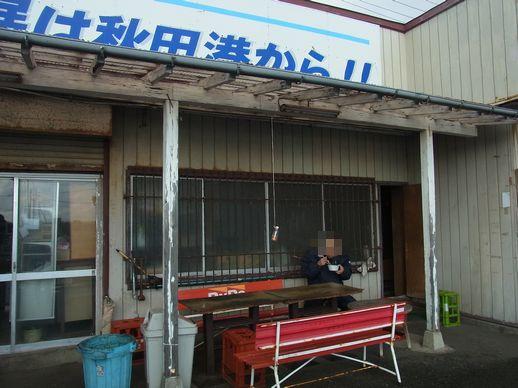 20131229土崎佐原商店 (12)