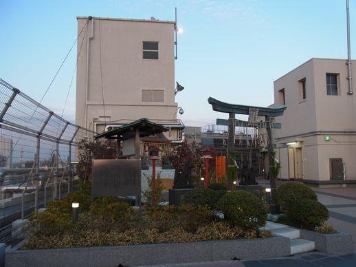 20140103松屋屋上 (9)