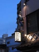 20140103浅草夕暮れ (5)