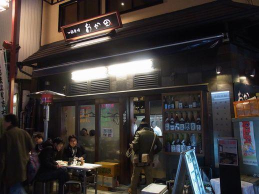 20140103おか田 (6)