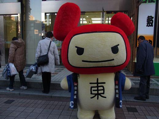 20140111浅草公会堂前 (1)