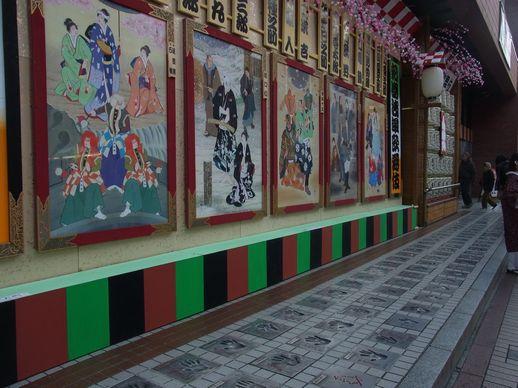 20140111浅草公会堂前 (4)