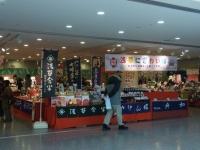 20140111浅草公会堂前 (6)