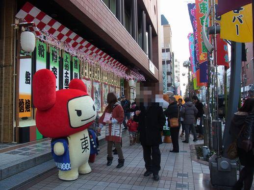 20140111浅草公会堂前 (9)