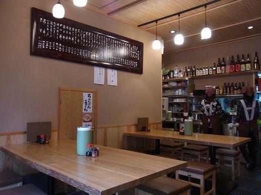 20140125東向島東武博物館 (8)