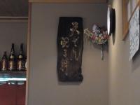 20140125東向島東武博物館 (9)