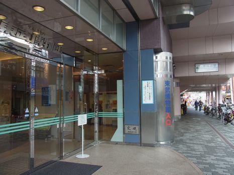 20140125東向島東武博物館 (14)