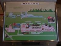 20140125東向島東武博物館 (17)