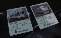 20140125東向島東武博物館 (18)