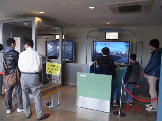 20140125東向島東武博物館 (36)
