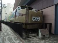 20140125東向島東武博物館 (41)