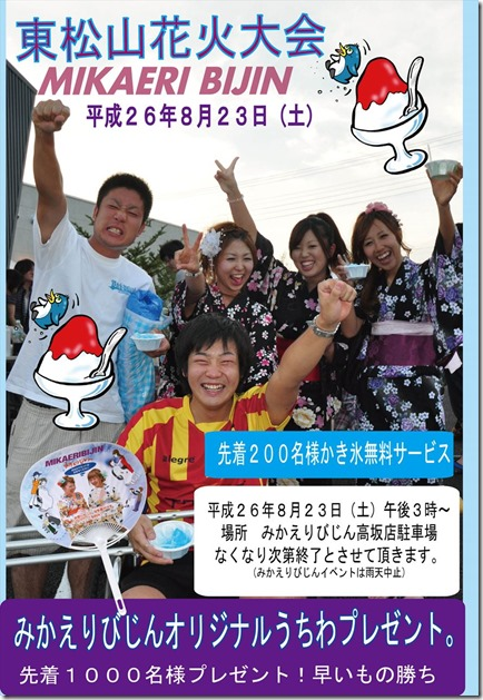 takasaka2