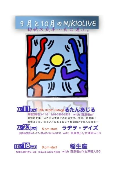 201409DMokblog.jpg