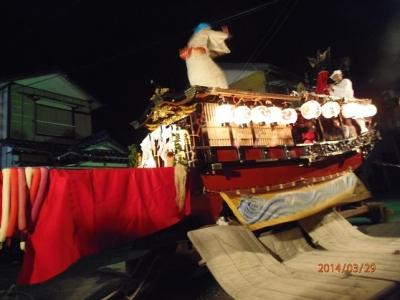 H.26.3.29相浜祭礼10