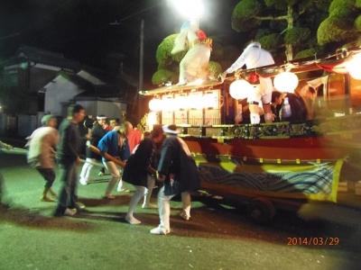 H.26.3.29相浜祭礼9