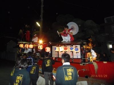 H.26.3.29相浜祭礼16